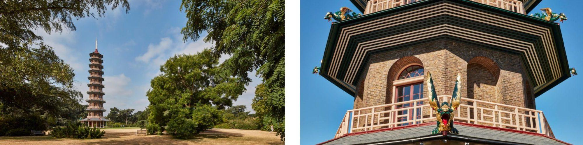 Great Pagoda Kew Gardens